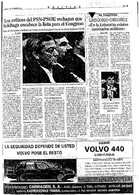 """Los """"comisarios políticos"""" de la Ertzaintza"""